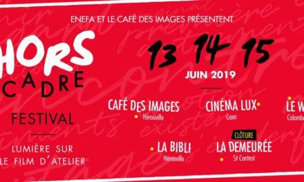 Hors Cadre Festival, Lumière sur le film d'atelier